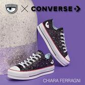Converse X Chiara Ferragani 聯名系列  眨眨大眼睛刺繡標誌 NO.563834C