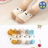 聖誕感恩季 床襪春秋冬天兒童襪子3-5歲薄 膝蓋小學生女春秋純色寶寶室