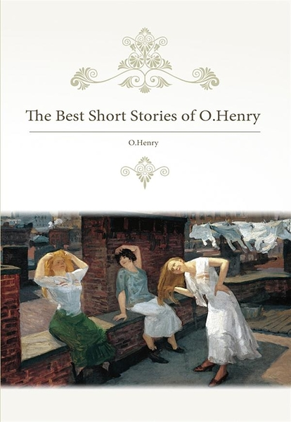 (二手書)The Best Short Stories of O. Henry