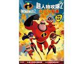 超人特攻隊2 有故事貼畫 RCA42A 根華 (購潮8) The Incredibles 超能先生 彈力女超人