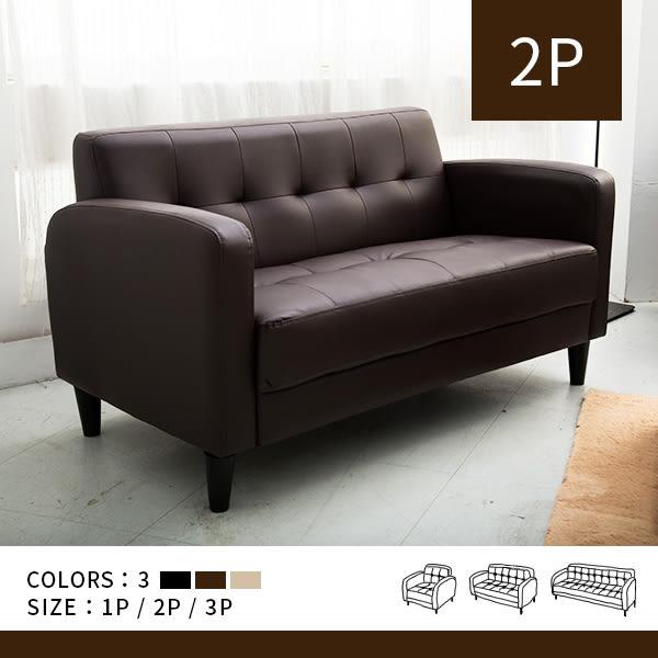 *多瓦娜 Choco Pie巧克派雙人沙發/三色 2143-2P /另有單人三人L型沙發組/可搭茶几電視櫃