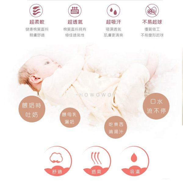 六層紗口水巾 (3條裝)  雙面純棉口水巾 360度圍兜 DH11920 好娃娃
