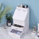 防塵桌面化妝品收納盒帶鏡子梳妝台護膚品儲物盒抽屜式置物架網紅  印象家品