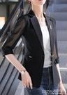 薄款小西裝外套女休閒2020春夏季新款大碼修身顯瘦七分袖防曬衣女『新佰數位屋』