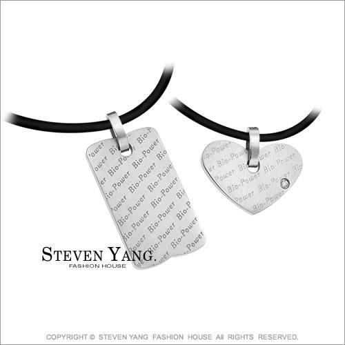 情人對鍊STEVEN YANG鈦鍺磁系列 白鋼鍺項鍊 「完美情人」*一對價格*