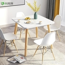 北歐餐桌小戶型現代簡約小桌子實木腿飯桌圓桌客廳家用餐桌椅組合 俏girl YTL
