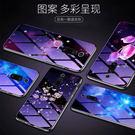 熒光 電鍍藍光 鋼化玻璃殼 紅米 K20...