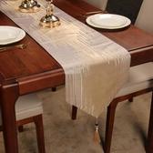 北歐中式餐桌桌旗現代簡約輕奢美式歐式茶幾旗布臺桌布床旗巾奢華 酷男精品館