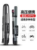 GIYO高壓自行車迷你便攜打氣筒