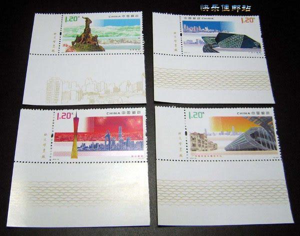 2010-16T 珠江風韻 廣州 (左下廠名直角花邊)原膠全品