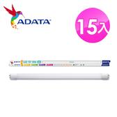 AdataLED T8 4呎玻塑燈管-黃光 15入組