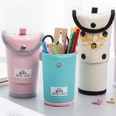 筆筒創意可伸縮帆布筆袋女 多功能 可變筆筒 簡約大容量學生文具盒【特價】