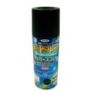 日本Asahipen高耐久無鉛苯防鏽噴漆300ml