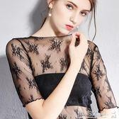 蕾絲衫 中袖蕾絲打底衫女網紗內搭小衫 新款夏裝透明透視性感薄紗上衣 小宅女