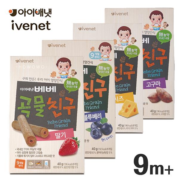 韓國 ivenet 艾唯倪 穀物棒棒 夾心棒棒 夾心米果 寶寶餅乾 4016 副食品