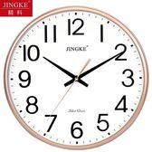 鐘錶掛鐘客廳現代簡約大氣家用石英鐘創意靜音圓形電子錶時鐘掛錶JD 年終狂歡