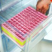 冰棒冰塊方塊制冰盒家用個性大號厚實冰箱磨具冰櫃雪糕冰凍格子凍 范思蓮恩