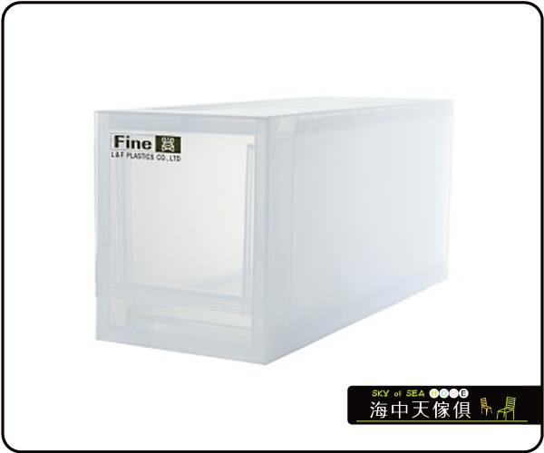 {{ 海中天休閒傢俱廣場 }} B-99 摩登時尚 抽屜整理箱系列 LF-1701 抽屜式整理箱