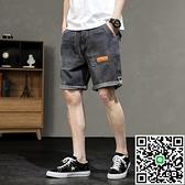 牛仔短褲 男外穿寬鬆五分褲男士新款夏季休閒中褲潮 【海闊天空】