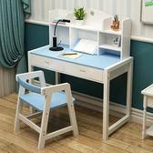 兒童學習桌小學生書桌實木可升降小孩作業桌家用課桌寫字桌椅套裝wy 快速出貨