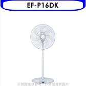 三洋【EF-P16DK】16吋變頻電風扇 優質家電