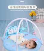嬰兒玩具新生手搖鈴早教0-1歲寶寶兒童益智幼兒男孩3女孩3000個早教內容 奇思妙想屋