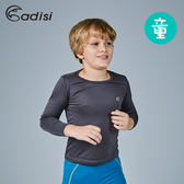 ADISI 童圓領智能纖維保暖衣AL1621118 (120~160) / 城市綠洲專賣(吸濕快乾、保暖、輕量環保、內著)