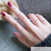 關節戒指女學生極簡約細尾戒日韓國網紅個性潮人食指指環 韓慕精品