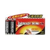 永備 碳鋅電池3號 16入/組【愛買】