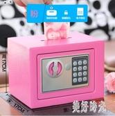 小型全鋼保險櫃家用 保險箱迷你入墻床頭 電子密碼保管箱辦公 FF5098【美好時光】