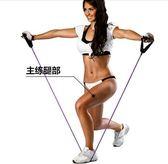 多功能運動訓練健身器材家用SMY2835【VIKI菈菈】
