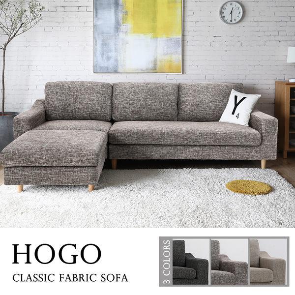 買家好評/ 沙發 L型沙發/布沙發/HOGO雨果簡約舒適沙發 (黑色/2色)【H&D DESIGN】