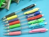 百樂自動鉛筆 H-185-SL-L百樂七彩自動鉛筆 0.5mm(透明桿)/一盒12支入{定35}