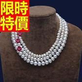 珍珠項鍊 單顆10-11mm-生日情人節禮物可愛性感女性飾品53pe5[巴黎精品]