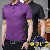 夏季短袖白襯衫男黑修身衣服純色上班商務襯衣青年大碼職業裝 藍嵐