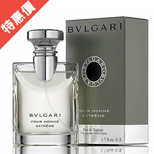 BVLGARI 寶格麗 大吉嶺極致中性香水 100ml (33700)【娜娜香水美妝】大吉嶺極緻 S8X009