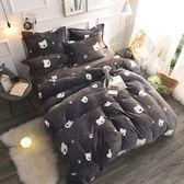 冬季珊瑚絨四件套床上床單雙面絨單人三件套法萊絨加厚保暖法蘭絨 igo