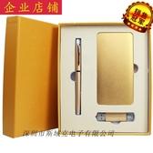 商務禮品金色套裝移動電源三件套充電寶禮盒年會定制logo刻字 MKS免運