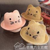 寶寶帽子春薄款1-3歲小孩漁夫帽2男童3女孩遮陽帽0兒童草帽夏 居樂坊生活館