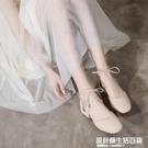 涼鞋女仙女風2020夏季新款包頭中跟粗跟學生百搭羅馬高跟溫柔單鞋 設計師生活