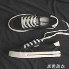 帆布鞋 低筒帆布潮鞋2020夏季透氣韓版休閒潮流男鞋百搭運動板鞋布鞋新款 米希美衣
