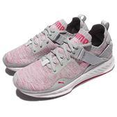 【六折特賣】Puma 慢跑鞋 IGNITE evoKNIT Low Wns 灰 粉紅 輕量透氣 襪套式 運動鞋 女鞋【PUMP306】18990503