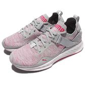 Puma 慢跑鞋 IGNITE evoKNIT Low Wns 灰 粉紅 低筒 輕量透氣 襪套式跑鞋 運動鞋 女鞋【PUMP306】 18990503