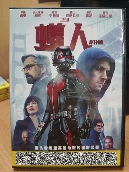 挖寶二手片-0B02-648-正版DVD-電影【蟻人】-保羅路德 麥克道格拉斯(直購價)