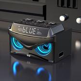 索愛 s 68無線藍芽音箱 超重低音迷你小鋼炮HL 年貨必備 免運直出