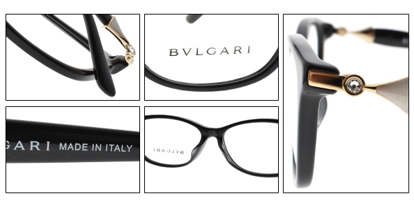 BVLGARI 光學眼鏡 BG4141BD 501 (黑) 低調小三角款 平光鏡框 # 金橘眼鏡
