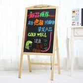 led電子熒光板手寫廣告牌展示牌閃發光小黑板寫字板銀光屏廣告板T 聖誕交換禮物