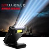夜釣感應頭燈釣魚可充電超亮強光LED夾帽燈頭戴式帽檐防水上餌燈