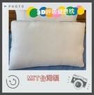 飯店五星級優雅立體超細纖維呼吸健康枕