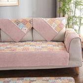 沙發罩 全棉沙發墊簡約現代布藝防滑坐墊四季通用田園棉質客廳沙發套巾罩